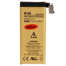 2680mAh Replacement High-Capacity Gold Battery for iPhone 4